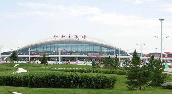 新呼和浩特机场选址工作正在进行